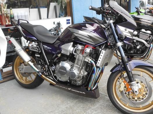 DSCN0753.JPG