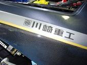 GPZ900 saidokaba-.jpg